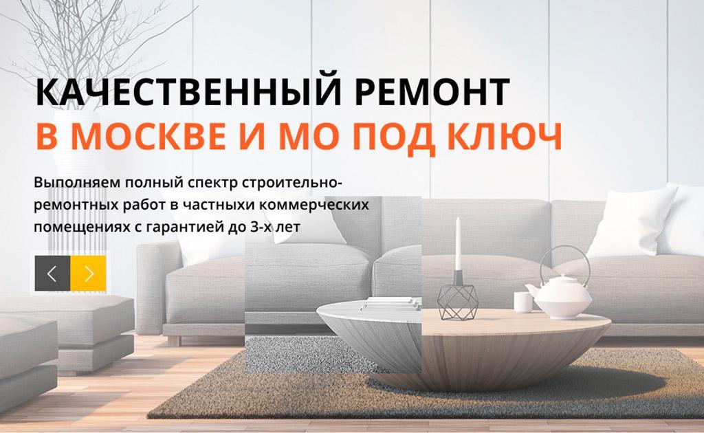 "SEO-редизайн ""ДомСервисСтрой"""